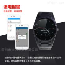 锐逸4G司法防拆监管定位腕带 GPS手表