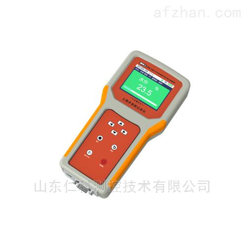 壤博士土壤检测仪