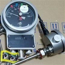 M175986变压器油面温控器 型号:BWY2-804AJ(TH)