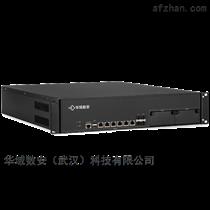 华域数安视频防泄漏系统