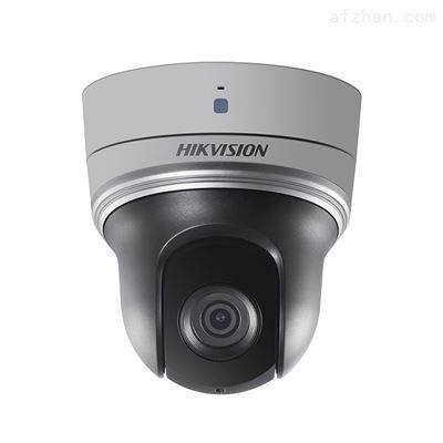 DS-2DC2402IW-DE3海康威视无线摄像头