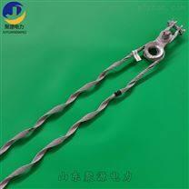ADSS光缆耐张线夹电力金具耐张串