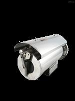 AL-E802防爆红外一体雨刷摄像机