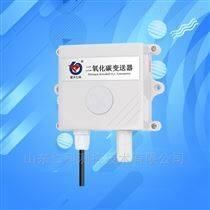 二氧化碳温湿度一体传感器