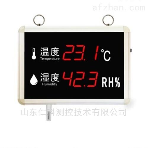 温湿度显示仪RS485数字大屏LED温度湿度仪
