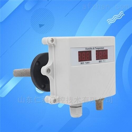 温湿度传感器变送器  模拟量管道4分管螺纹