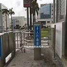 NGM圖書館智能門禁道閘 半高十字單向轉閘