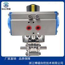 304/316L气动卫生级焊接球阀对焊球阀