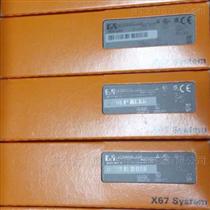 B+R贝加莱触摸屏4PP065.0571-K70