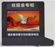 銀行多功能桌面集線器