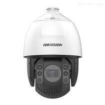 海康威视 400万夜视全彩智能报警变焦摄像机
