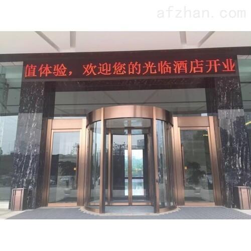 萍乡酒店旋转门厂家报价