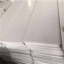 阻燃吸音板装饰材料环保室内隔音板