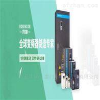 罗宾康功率单元A5E33094595变频附件