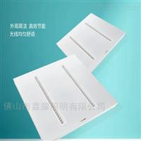 PAK-LED-B09-32S-8400-J三雄新款32W/600*600MM铝扣式LED微格栅灯盘
