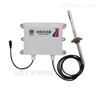 油烟传感器