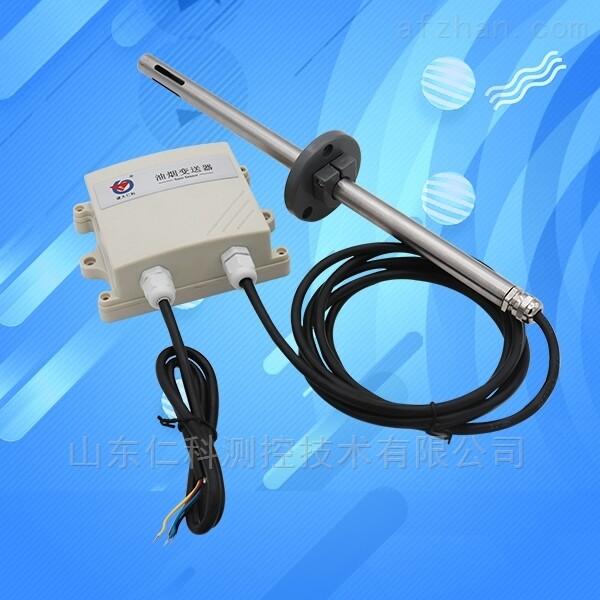 油烟监测传感器在线监控变送器VOCS检测仪