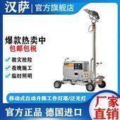 矿山照明用移动式柴油发电机灯塔