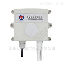 臭氧溫濕度傳感器