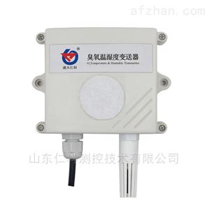 建大仁科臭氧温湿度传感器