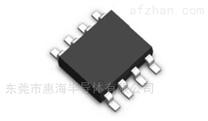 高亮+强制爆闪LED恒流汽车灯芯片12-80V