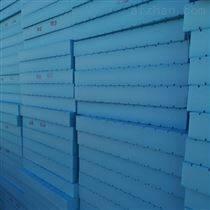 加工定做冷庫保溫擠塑板規格