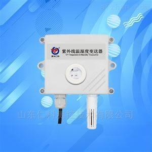 紫外线传感器 照射强度监测rs485
