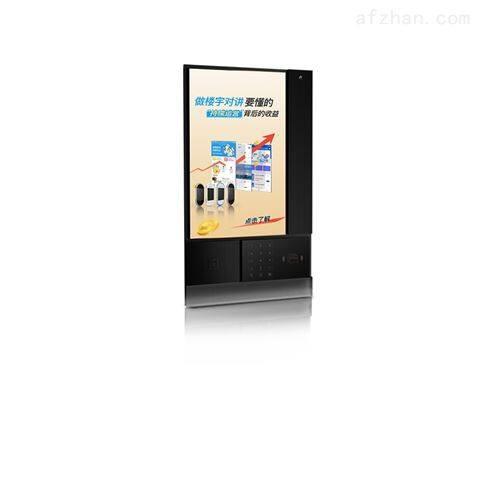 智能樓宇手機對講門禁電梯聯動脫機發卡數字