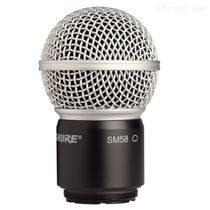 Shure SM58 舒尔话筒头 心形动圈拾音头