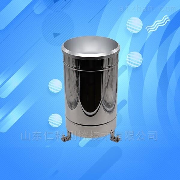 不锈钢雨量传感器