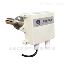 管道式二氧化硫傳感器