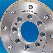 德国DR.KAISER精密金刚石工具R系列
