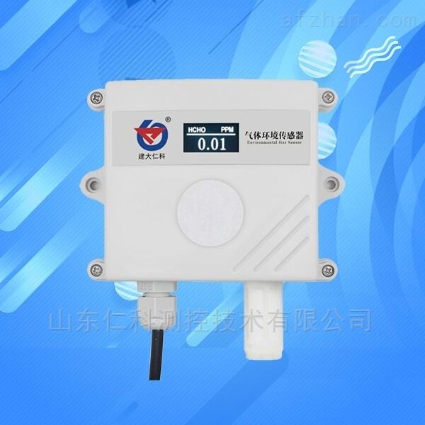 甲醛气体浓度传感器