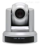 金微視USB2.0高清會議攝像機
