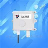 建大仁科 甲烷传感器变送器可燃性气体RS485