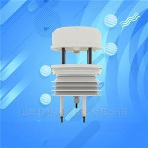 超声波一体式气象站风速风向变送器