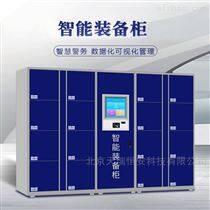 石家莊指紋識別智能裝備柜 24門定制廠家