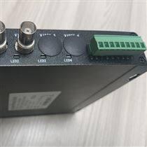 高速路用音頻光端機 2路視頻 4路雙向音頻