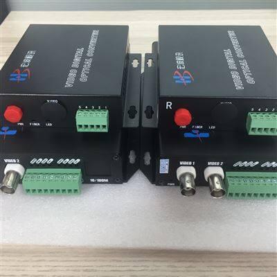 汽车站安保监控2路视频+4路双向音频光端机