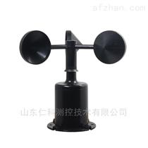 風杯式風速傳感器