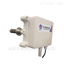 管道式空氣質量傳感器