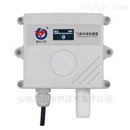 磷化氢传感器