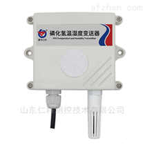 磷化氫溫濕度傳感器