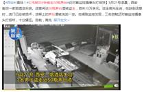 三蟊賊偷走50瓶茅臺 對著監控攝像頭打招呼