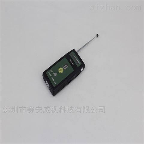 台湾探测器