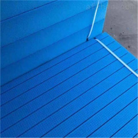 天桥石墨挤塑板生产厂家