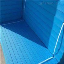嵐山冷庫專用擠塑板保溫廠