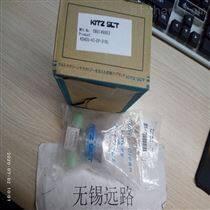 日本KITZSCT隔膜閥FCDN08CSA全新原裝