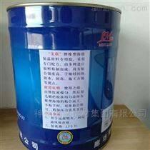 橡塑膠水廠家供應//橡塑保溫材料專用膠水出廠價格