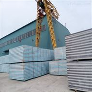 2000*600复合结构一体化板 免拆模板结构体系 价格